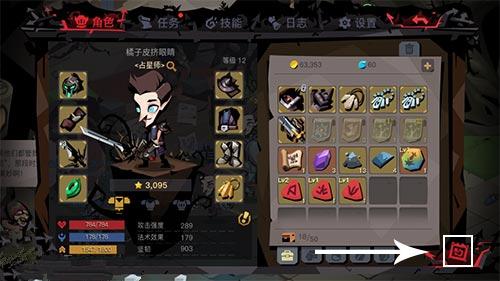 贪婪洞窟2分享任务怎么过? 分享游戏任务完成详解