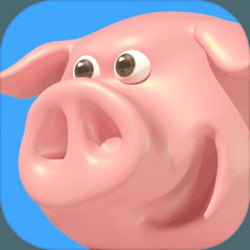欢乐碰碰猪 v1.0.0