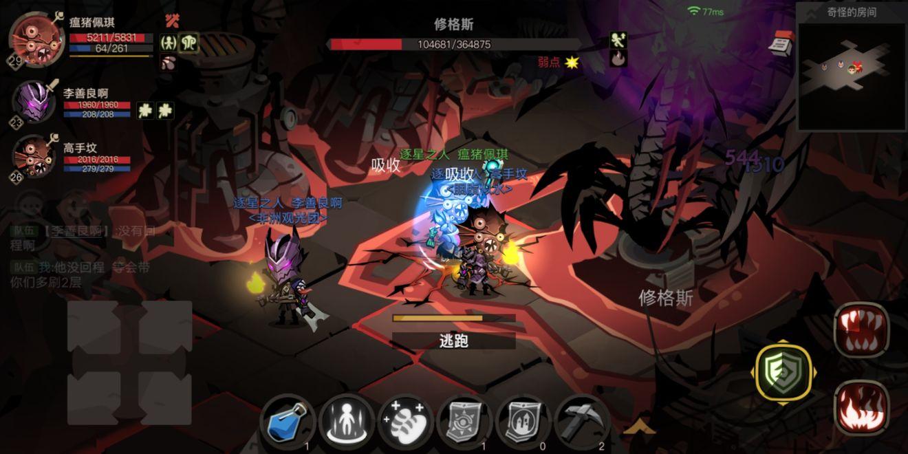 贪婪洞窟2怪物强弱怎么看? 怪物名字颜色象征含义解析