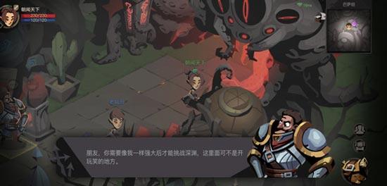 贪婪洞窟2有钥匙无法进深渊? 有钥匙无法进深渊解决攻略