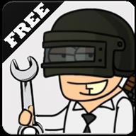 PUB Gfx Tool Free