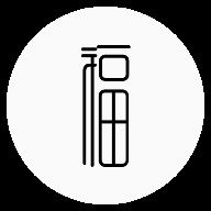 烧屏大法 v1.1
