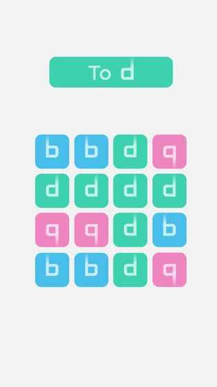 b不b v1.0截图