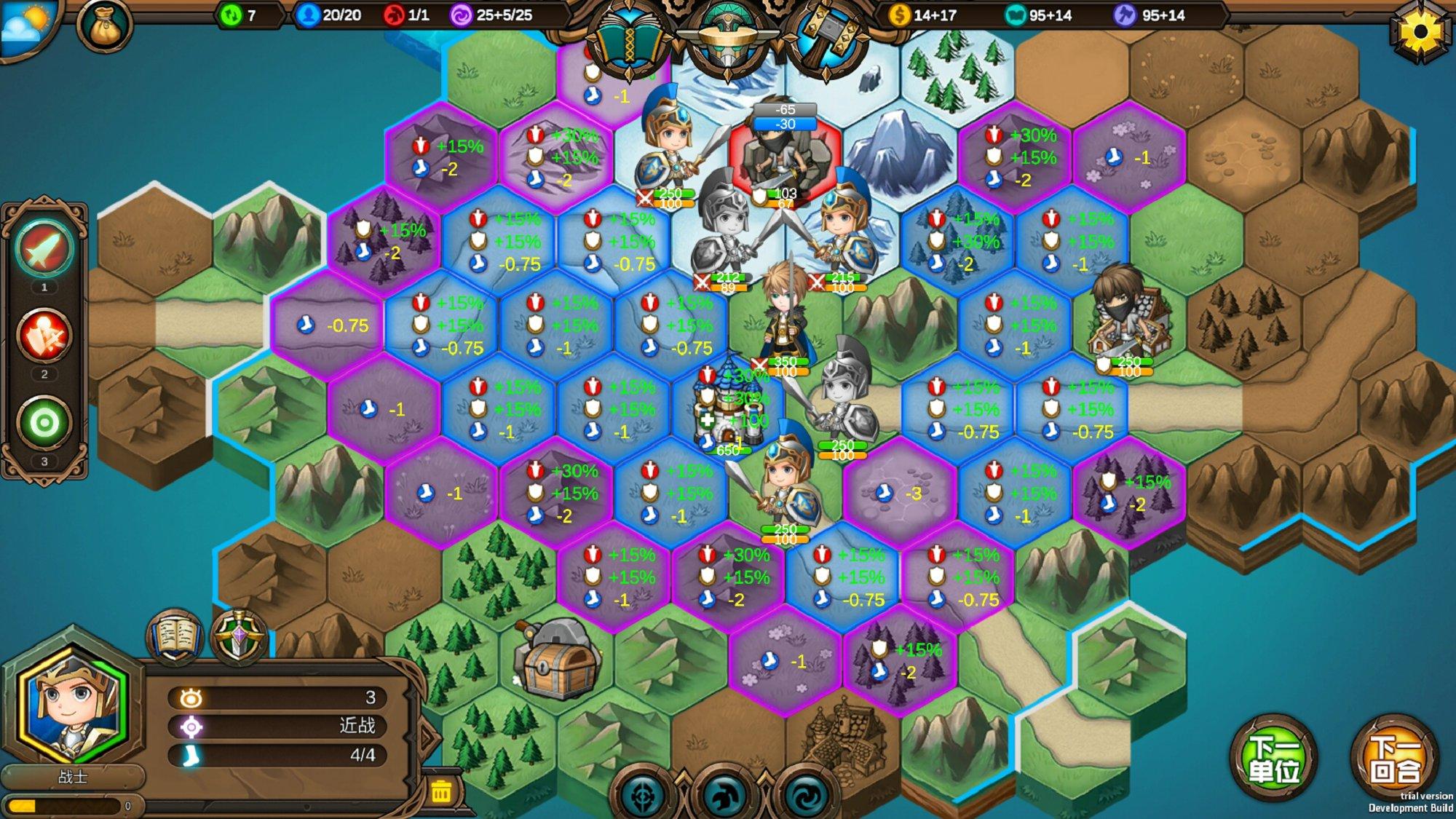 军团战棋英雄时代 v1.2.0截图