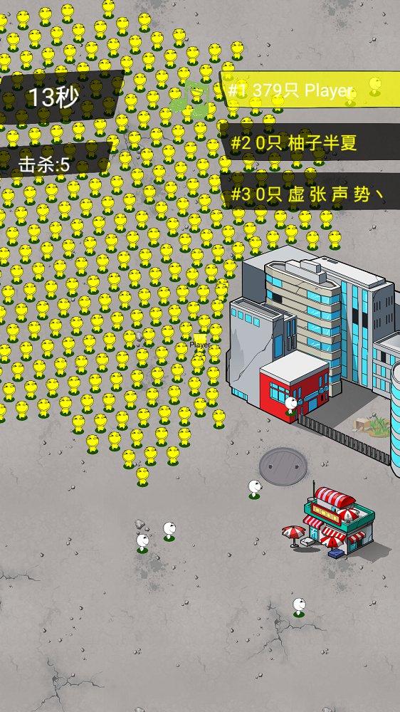 拥挤城市大暴走 v1.0截图