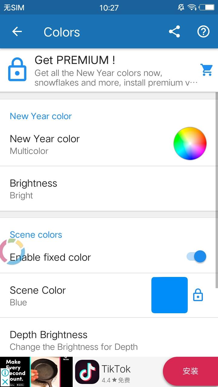 新年倒计时精简版 v5.6.0截图