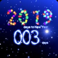 新年倒计时精简版 v5.6.0