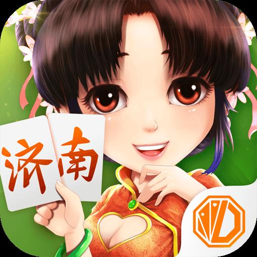 震东济南棋牌官方网站版 v5.9.3