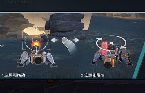 无限战车主动武器怎么用好? 主动武器类型与最强使用攻略