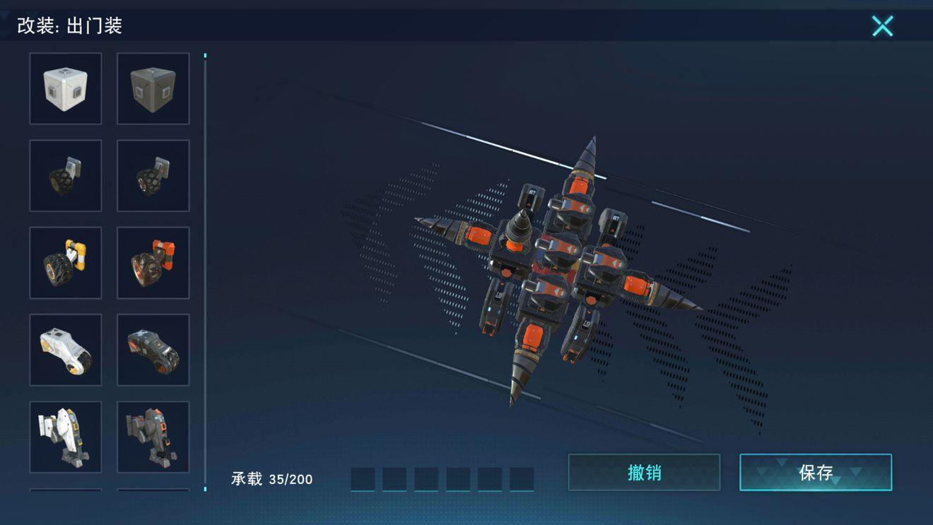 无限战车实战流怎么玩? 实战配方与战斗套路打法详解