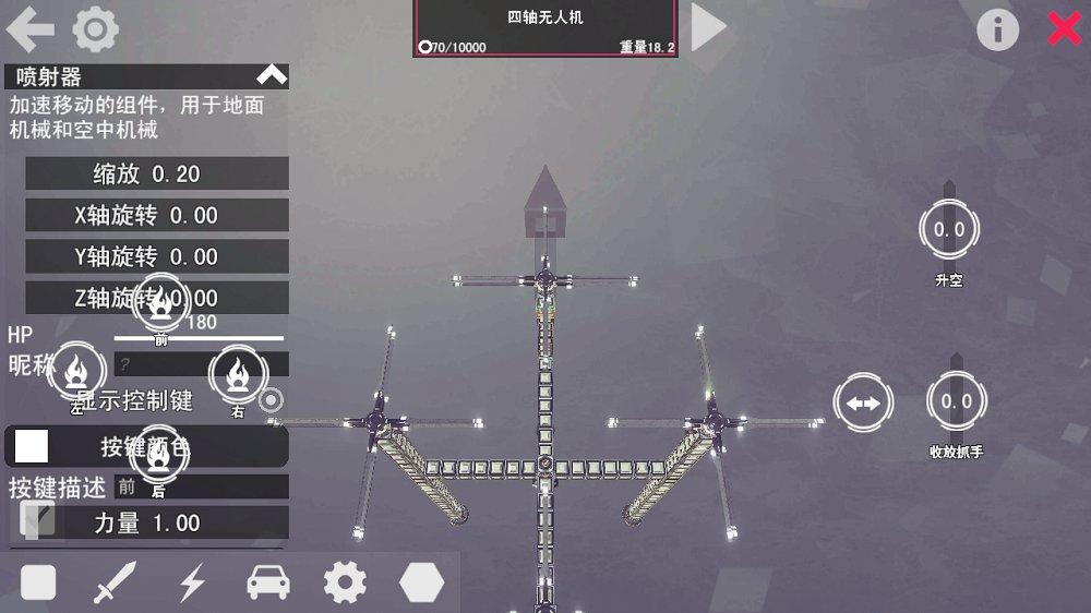 我的战舰机械世纪 v1.1564截图