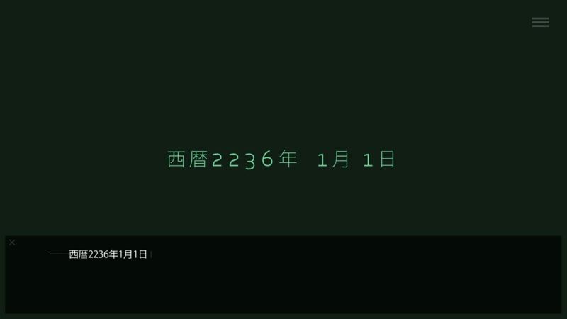 西历2236年的秘书 v1.0.0截图