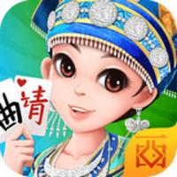 西元曲靖棋牌官网版 v4.0.2