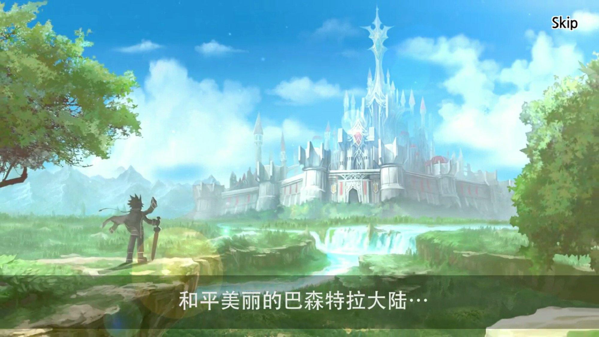新世界的神 v1.0.0图