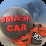 模拟汽车撞击Smash Car v2.5