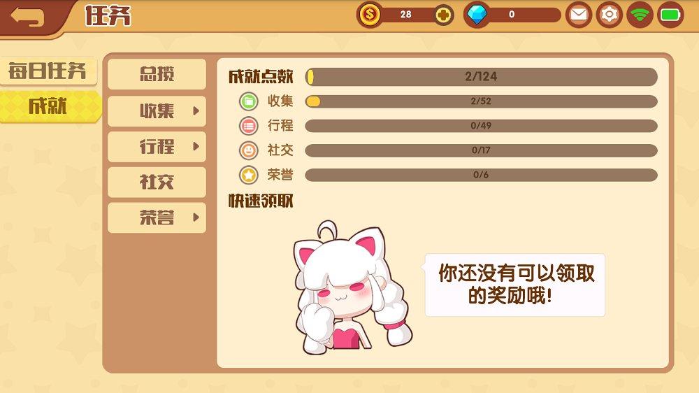 梦幻岛大乱斗 v1.0.3截图