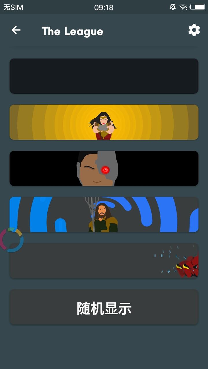 动画导航栏 v2.2截图