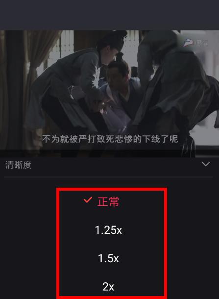 速看视频怎么倍速播放?  速看视频设置倍速播放教程