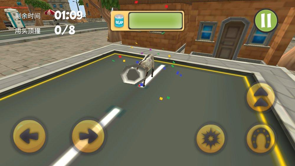 模拟山羊 v1.7截图