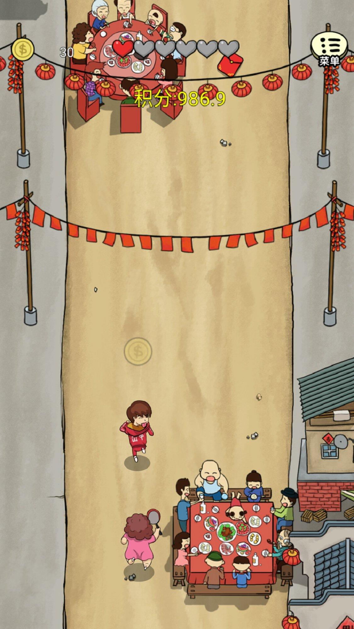 春节自救指南 v1.0.0截图