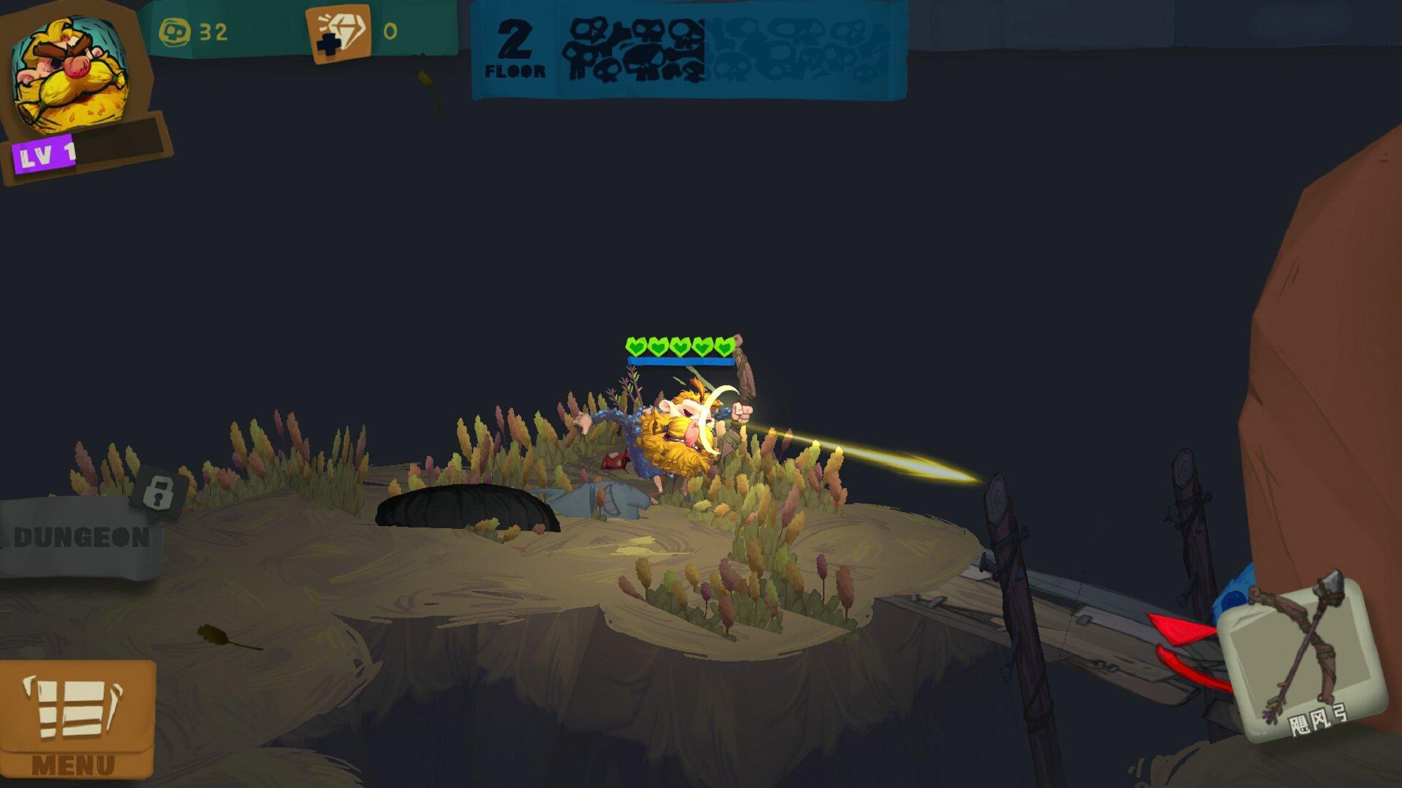 Solo Knight v1.0.3截图