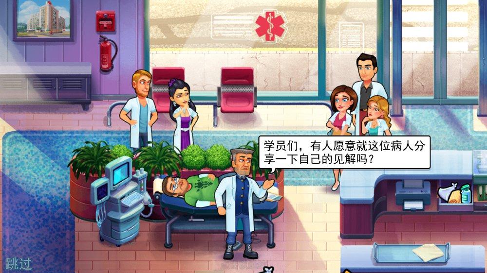 中心医院医生的誓言  v16.05截图