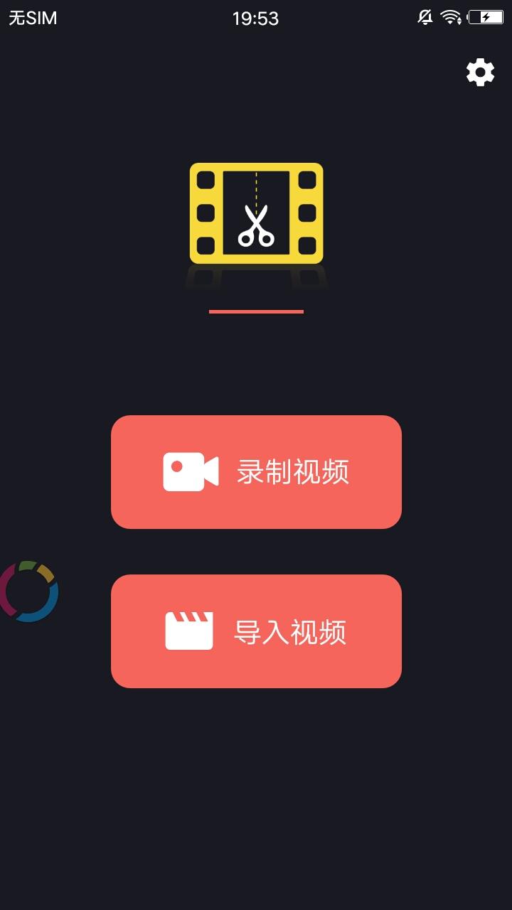 短视频拼接 v1.0.1图