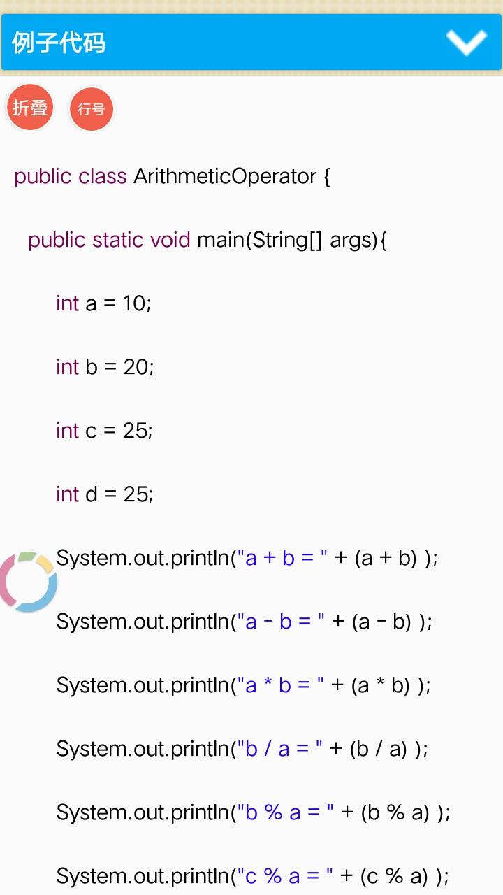 java学习手册 v6.1图