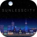 SUNLESSCITY夜景游戏 v1.0