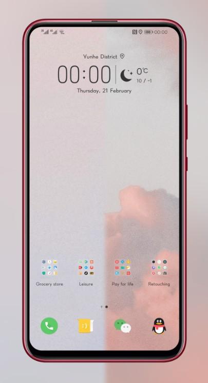 火烈鸟Flamingo v4.4截图