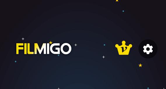 FILMIGO视频制作器