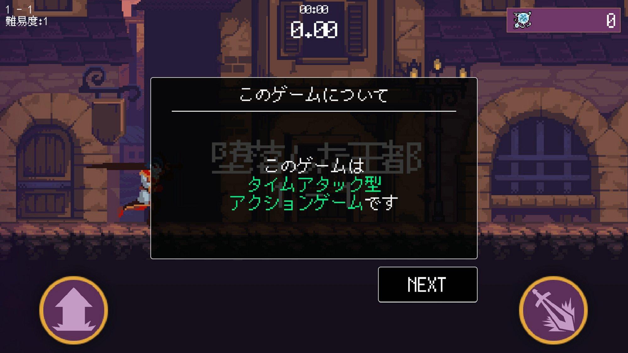 暗黑骑士 v1.0.7截图