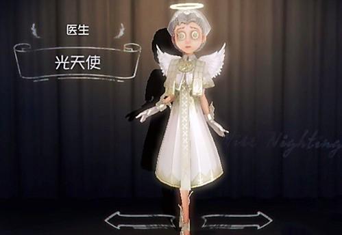 第五人格裙装怎么搭配? 裙装外观与穿搭方法攻略图片5