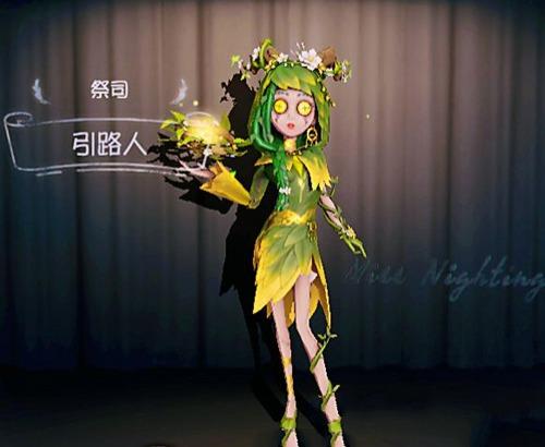 第五人格裙装怎么搭配? 裙装外观与穿搭方法攻略图片1