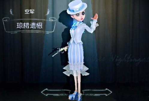 第五人格裙装怎么搭配? 裙装外观与穿搭方法攻略图片4