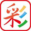 菜鸟彩票 v1.0.0