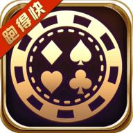 约战跑得快棋牌app官网最新版 v1.0