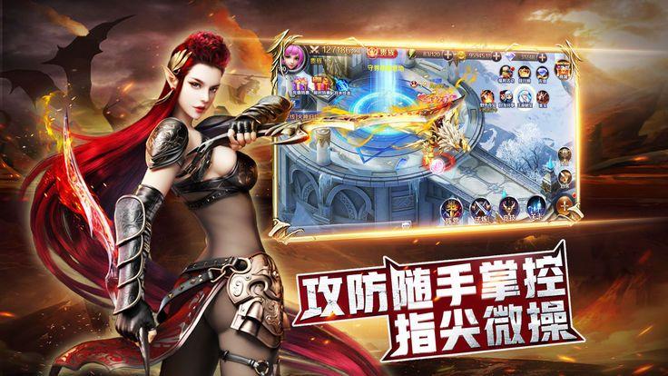 平安妖姬传手游安卓官网版 v1.0截图