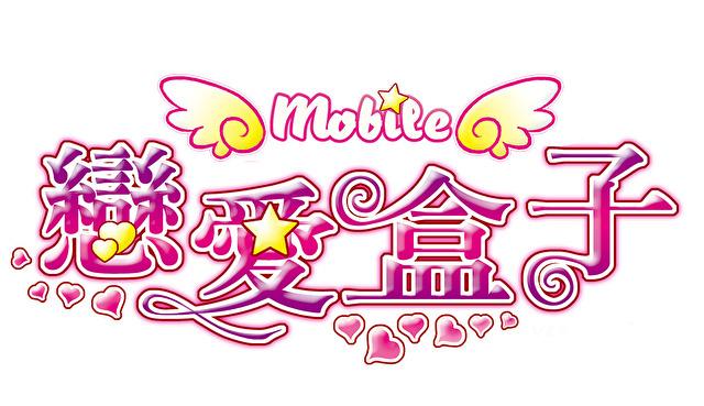 恋爱盒子online手机版 v1.0截图