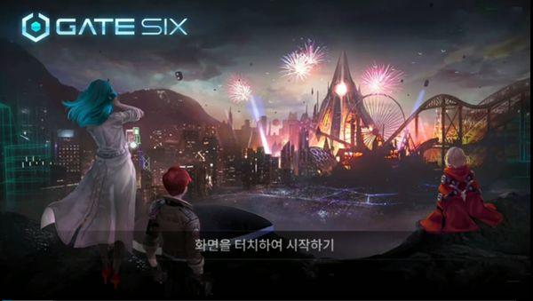 2079GateSix韩国手游官网 v1.0截图