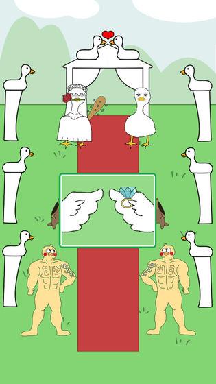 老公溜了鸭游戏无限提示破解版 v1截图