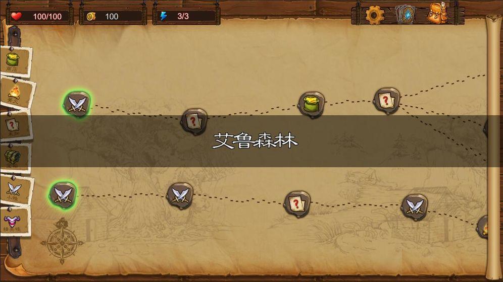 艾鲁大陆游戏内购破解版 v0.8.1截图