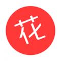 快享花花官方客户端 v1.3.3