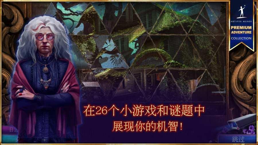狩魔者5主权内购无限提示破解版 v1.0截图