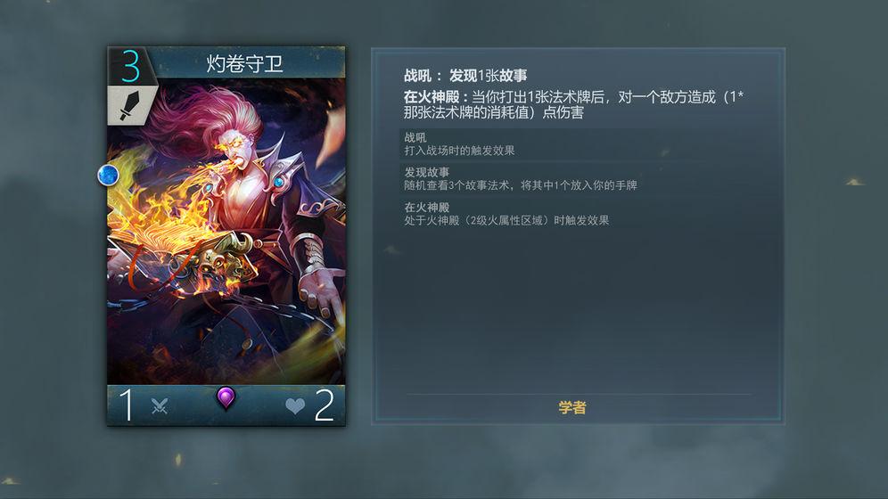Red and Blue手游官网版 v1.0截图