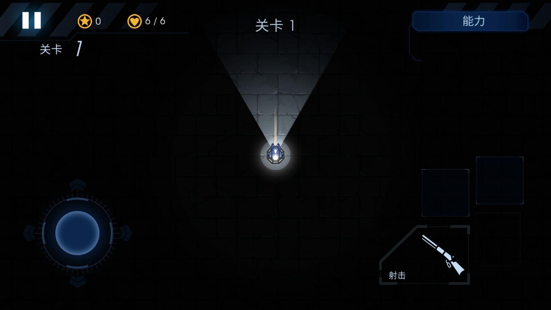 黑域生机官方安卓中文版 v1.1.2截图