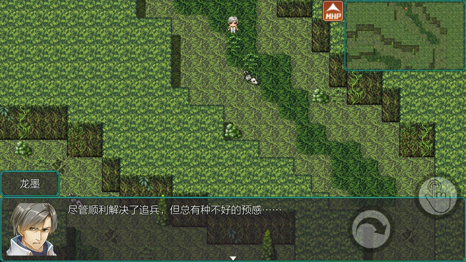 岚偌战记血宫游戏破解版 v0.0.01b截图
