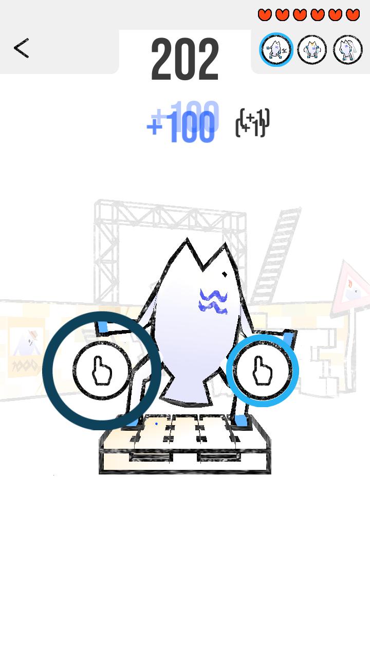街舞之鱼LegFish中文破解版 v1.08截图