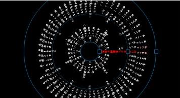 抖音时钟罗盘电脑屏保怎么弄?抖音时钟罗盘电脑动态壁纸设置教程