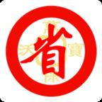 沃省官方客户端 v0.0.14